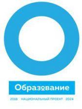 b_300_225_16777215_00_images_2020_300120_00.jpg