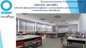 b_300_225_16777215_00_images_2020_300120_03.jpg