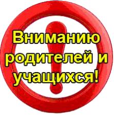 b_300_225_16777215_00_images_2020_znak2015zak.png