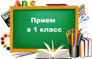 b_300_225_16777215_00_images_2021_priemv1.jpg